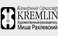 Home Page of KREMLIN